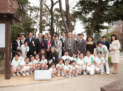 GLH-planting-ceremony-picture.jpg